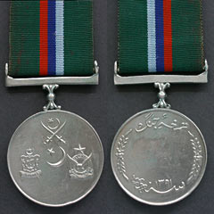 Pakistan 1971 War Medal