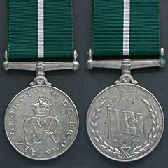 Pakistan Independance Medal 1947