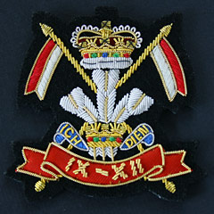 9th-12th Royal Lancers Wire Blazer Badge