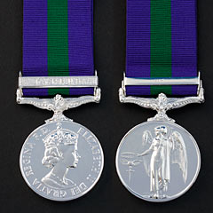 GSM Medal QEII with Cyprus Bar  Image 2