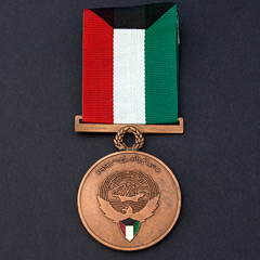 Kuwait Liberation Medal - Kuwaiti Issue