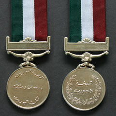 Pakistan Democracy Medal Image 2