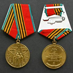 Russian Convoy 40th Anniversary Medal
