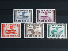 1955 10th Anniversary Austrian Republic Mint Stamps