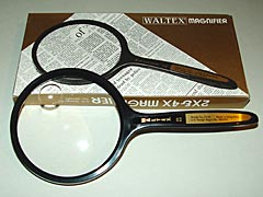 Waltex 2x and 4x magnifier, 86mm plastic lens