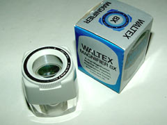 8x Waltex focusing magnifying glass