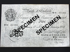 White Five Pound Note from 1952