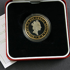 1997 2 Pound Silver Proof Coin