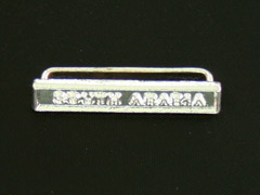 South Arabia Medal Clasp for Miniature CSM